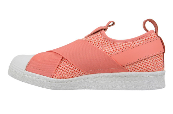 "Damen Schuhe sneakers adidas Originals Superstar Slip-On ""Tacticle Rose"" BY2950"